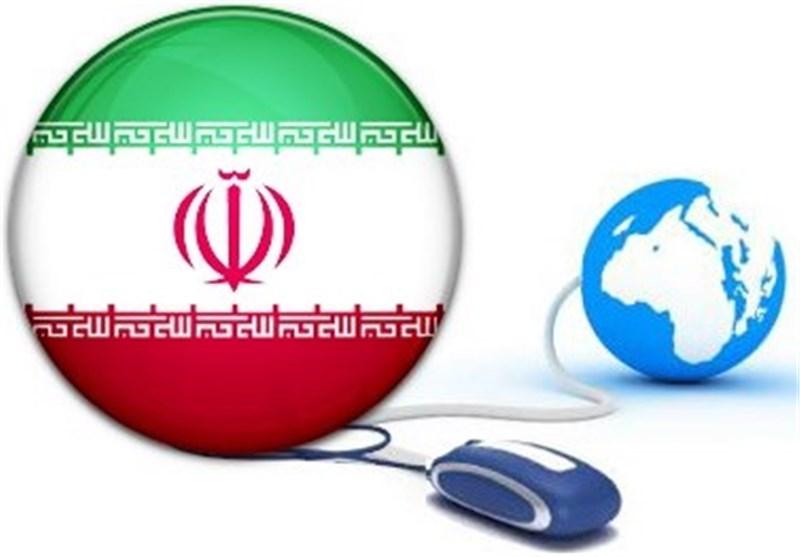 قطع اینترنت ایران